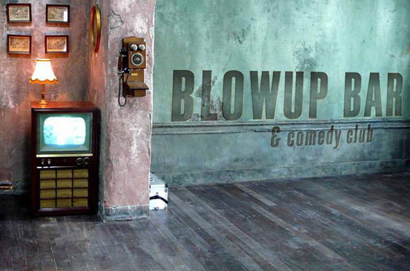 Comedy club u Beogradu, Blowup bar & Standup.rs